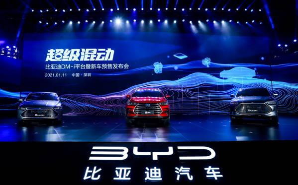 燃油汽车颠覆者,比亚迪DM-i超级混动正式发布