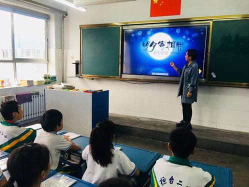 """桓台县县第二小学多彩活动""""悦""""中秋"""