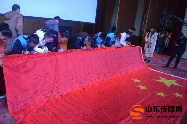 """荣成市 """"我心中的国旗""""教育活动在实验中学举行"""