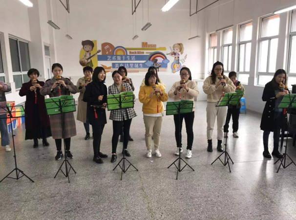 临沂兰山小学葫芦丝特色校本课程启动会