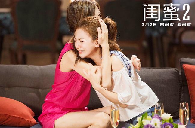 《闺蜜2》热映,彼此陪伴共同成长才是闺蜜存在的终极意义