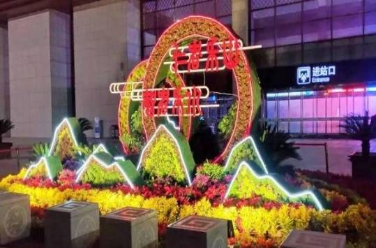 曲阜国际孔子文化节鲜花靓丽扮美圣城喜迎八方客