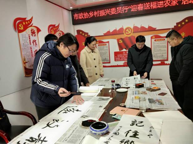 """滕州市政协开展乡村振兴委员行""""迎春送福进农家""""活动"""