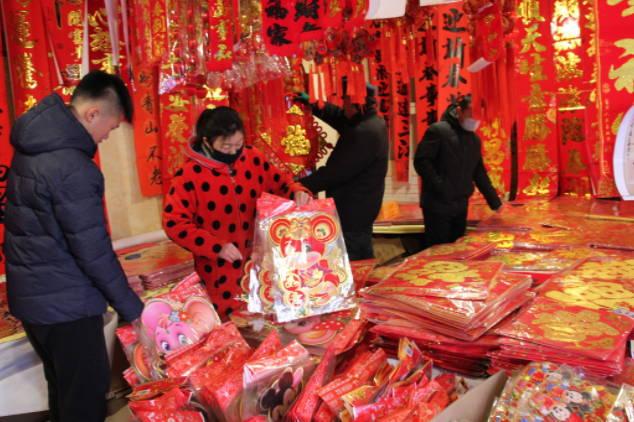 """山东梁山年味渐浓""""春节经济""""红红火火"""