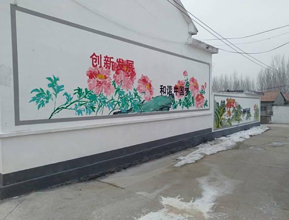 沂水县沙沟镇:文化润心  文化墙扮靓乡村新景